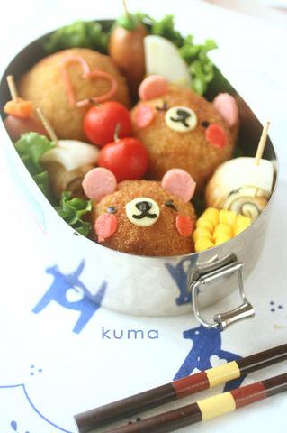 Kuma_2