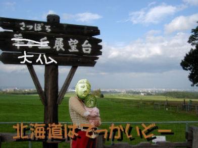 Daibutu1_p_1