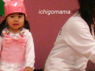 Ichigo4