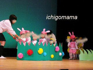 Ichigo5