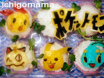 Ichigomama_1