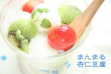 Photo_344