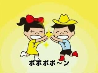 島根県のケンミンショー。