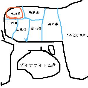 Cocolog_oekaki_2011_05_09_22_37